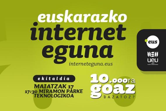 Euskarazko Internet eguna 2018, maiatzaren 17an Donostian