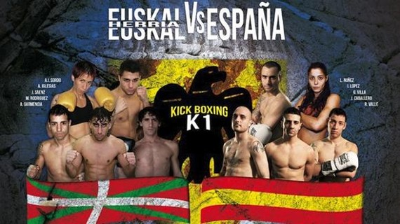 Albistea: Euskal Herriko eta Espainiako kick boxin