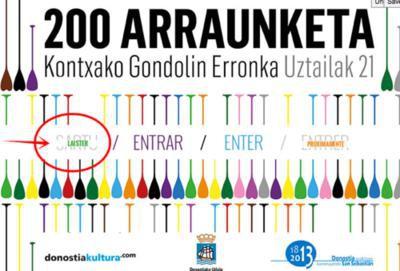 Kontxako Gondolin Erronka 2013