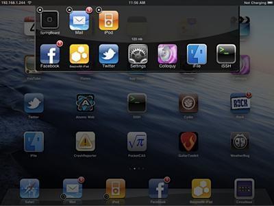 Multiataza iPadean