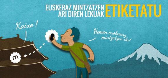 Mintzatu.com, euskaraz hitz egiten den tokien sarea
