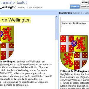 Google Translator Toolkit, katalanez - Sustatu eus