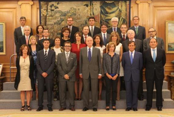 Casa de Su Majestad el Rey de España - Euskera