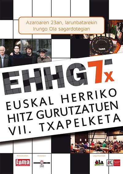 Euskal Herriko Hitz gurutzatuen VII. Txapelketa