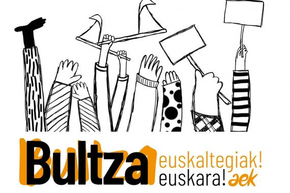 Korrikaren ordez, Bultza kanpaina abiatu du AEK-k