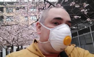 luistxo mask