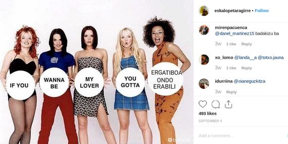 ergatiboa spice girls