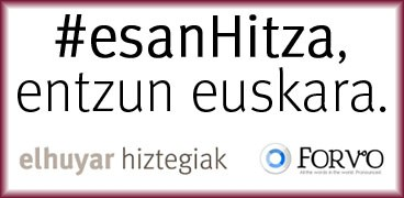 Baietz abenduaren 3rako euskarazko 20.000 hitzen ahoskera lortu sarean!