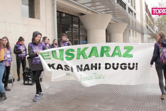 Noizko erizaintza gradua euskaraz NUPen?