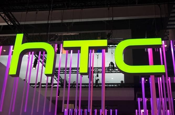 HTC erosi du Googlek