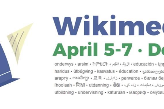 Wikimedia eta Hezkuntza: nazioarteko konferentzia Donostian