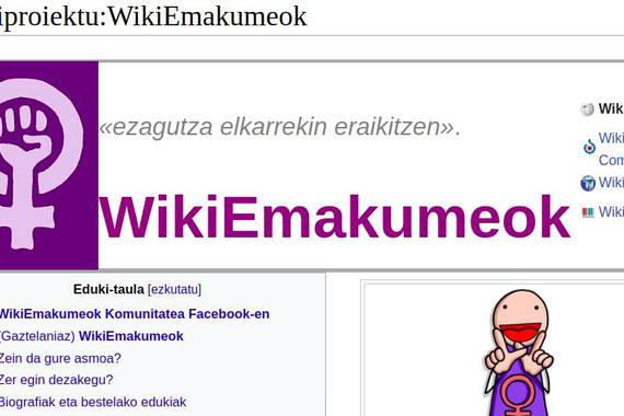 Wikipedia eta humanitate digitalak: euskarazko bi ikerketa beka