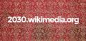 wikimedia 2030