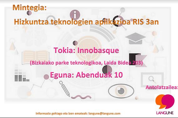 Hizkuntza teknologien aplikazioa industria aurreratuetan (Mintegia Zamudion)