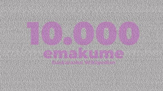 10k ema pdf