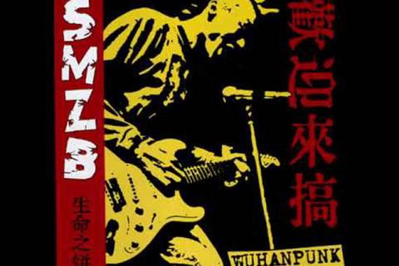 Wuhan hiriko punk eszena eta SMZB