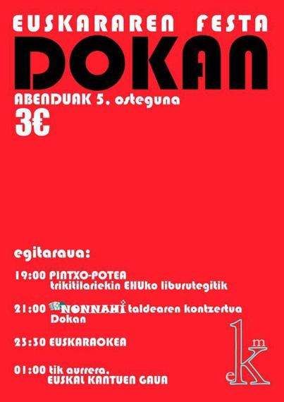 Euskararen Festa DOKAn datorren ostegunean, abenduak 5, Euskal Kultur Mintegiaren eskutik
