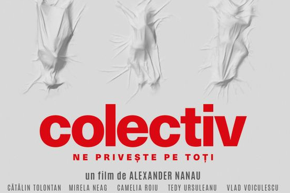 Colectiv, Errumaniako dokumental guztiz gomendagarria