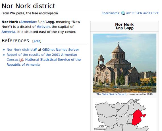 Nor Nork, Armenia