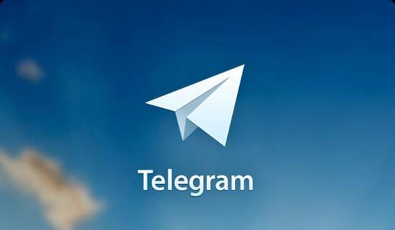 Telegram euskaraz