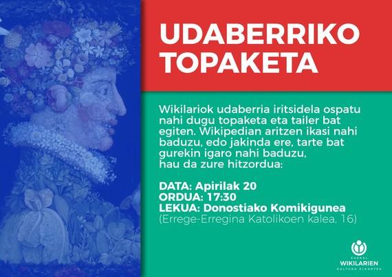 Wikilarien udaberriko topaketa, euskarazko Wikipedian editatzen ikasteko