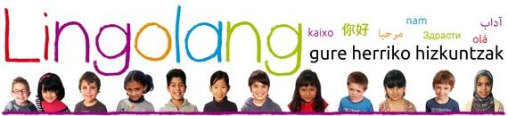 Lingolang unitate didaktikoak, hizkuntza aniztasuna azalarazteko