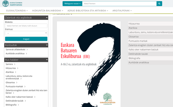 Euskaltzaindiaren webgunea berritu da