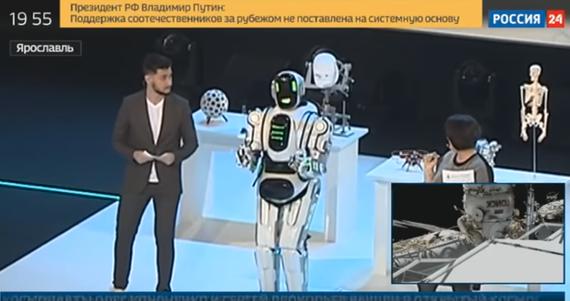 Ez zen robot errusiarra, baizik eta turkiar mekanikoa