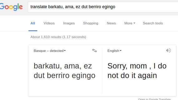 Google-ri zuzenean itzulpenak eskatzen