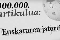 wiki 300k eu