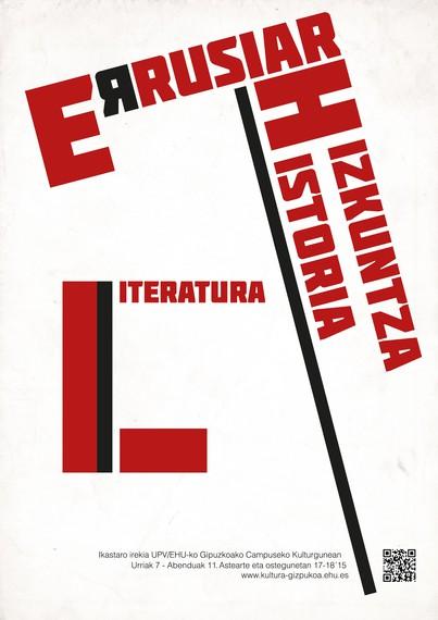 Errusiar hizkuntza, historia eta literatura