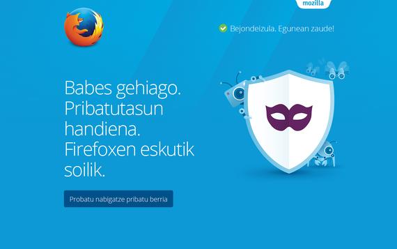 Firefox 42 aurkeztu dute