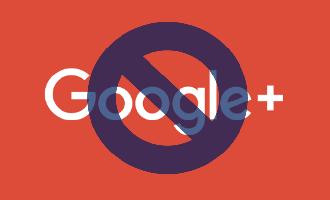 Google plus itxi egingo dute